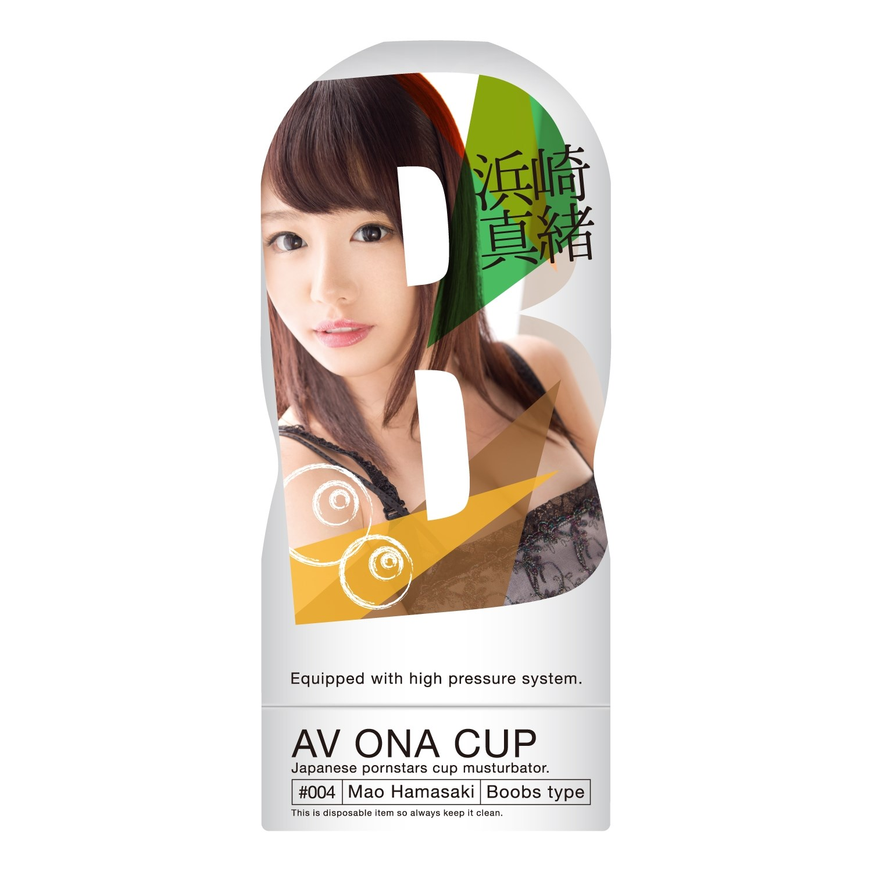 AV ONA CUP #004 浜崎真緒