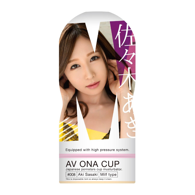 AV ONA CUP #008 佐々木あき