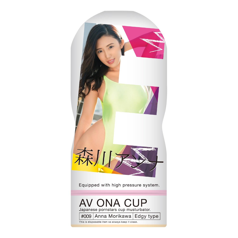 AV ONA CUP #009 森川アンナ